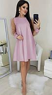 Платье трапеция с прозрачными рукавами пудра