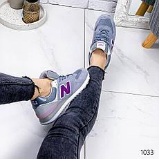 Кроссовки женские серые в стиле New Balance. Кроссовки женские из НАТУРАЛЬНОЙ ЗАМШИ. Мокасины женские, фото 3