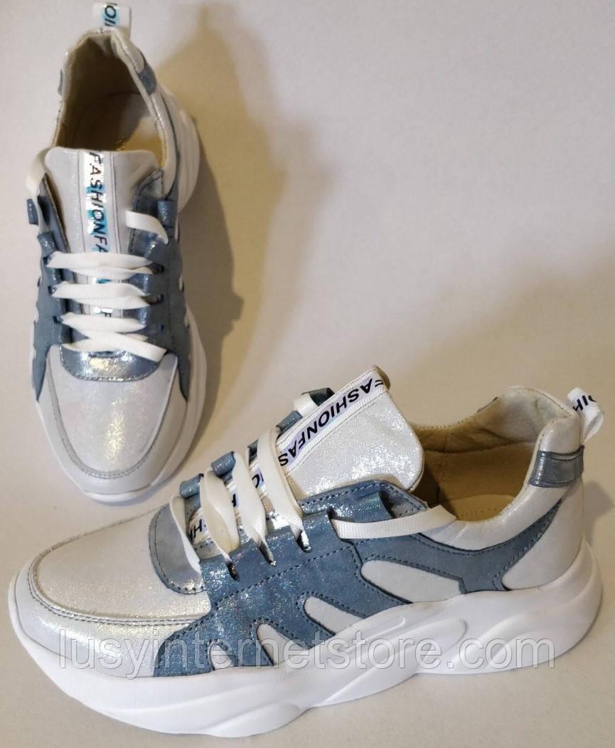 Кросівки дитячі з натуральної шкіри від виробника модель ДЖ030