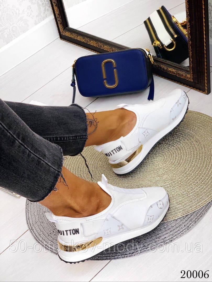 Женские кроссовки Louis Vuitton кожа + текстиль. Очень крутые! Белые!