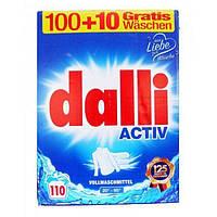 Порошок для прання Dalli Aktiv 7,15кг