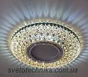7760MR16 с LED подсветкой коричневый большой  Точечный светильник, фото 3