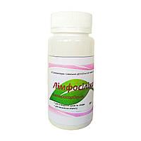 Лимфосилика - энтеросорбент для похудения и очистки лимфатической системы