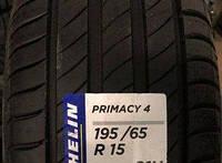 Шины 195/65 R15 91V Michelin Primacy 4
