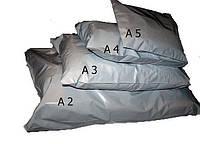 Сейф пакеты курьер почтовые плотные формат А5