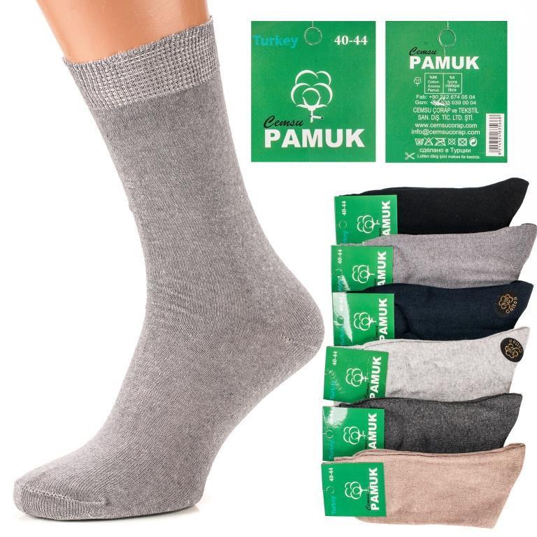 Мужские однотонные носки Ароматизированные PAMUK