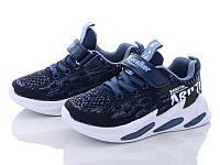 Кроссовки  для мальчика  Walker (синий)размеры 28