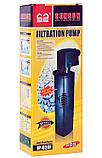 SunSun JP-024F фильтр внутренний для аквариума 300 л, фото 2