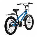 Велосипед двухколесный 20 дюймов RoyalBaby Freestyle RB20B-6SС синий, фото 3