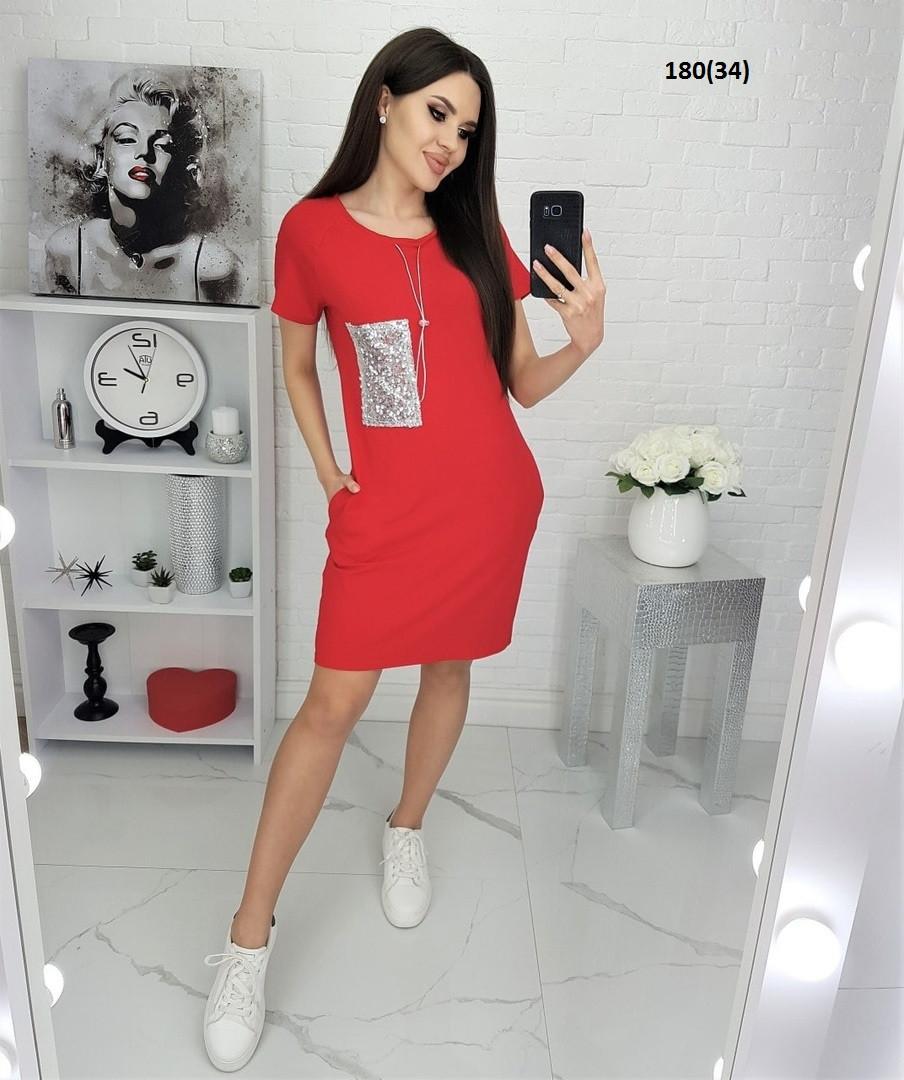 Женское летнее платье с карманами батал 180(34)