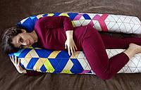 """Цветная U образная подушка для беременных с наволочкой. """"Цветные ромбики"""""""