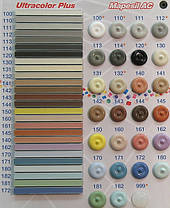 Фуга Mapei Ultracolor Plus 100 / 2 кг біла, фото 3
