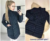 Куртка плащ женская на кнопках С, М, Л, фото 1