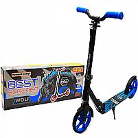 Самокат двухколесный wolf (волк) BEST SCOOTER синий, колеса PU - 200 мм (76537), фото 6