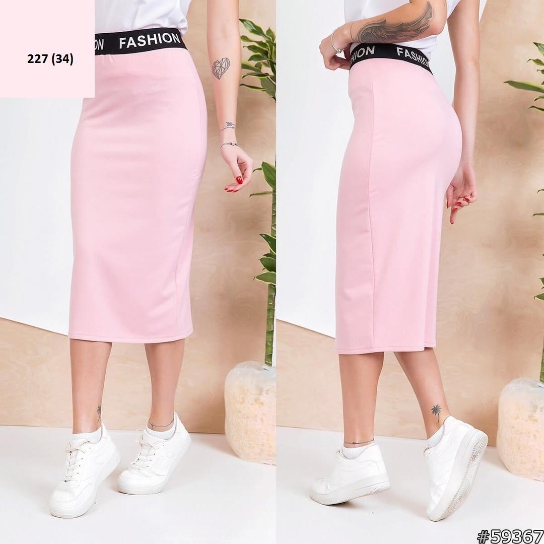 Женская трикотажная юбка 227 (34)