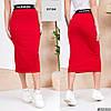 Женская трикотажная юбка 227 (34), фото 3