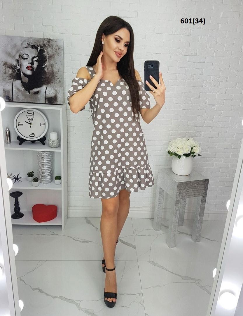 Літнє жіноче плаття в горошок 601(34)