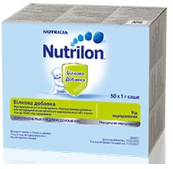 Nutrilon Білкова добавка, для недоношених малюків 50х1 г