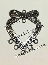 Коннектор сердце с бантом Античное серебро 6 отверстий, размер: 38х29х1.5мм, 1 уп - 3 шт