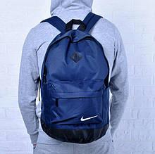 Рюкзак портфель Nike/Найк темно-синий с черным Вместительный Для тренировк учебы работы ViPvse