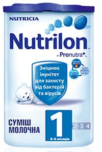 Суміш молочна Nutrilon 1, 800г