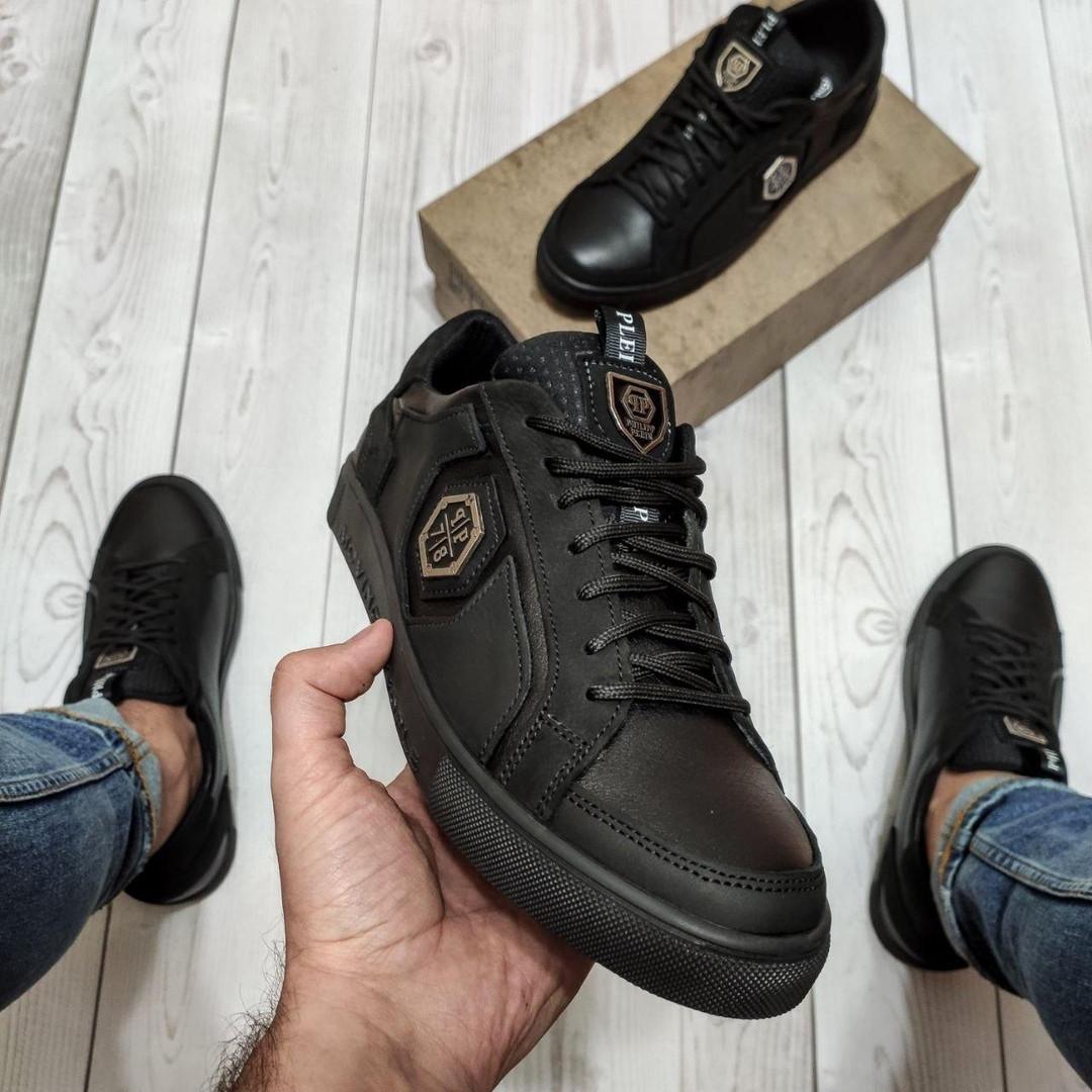 Кеды кожаные мужские черные Philipp Plein  PP-7  размер 40, 41, 42, 43, 44, 45
