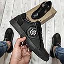 Кеды кожаные мужские черные Philipp Plein  PP-7  размер 40, 41, 42, 43, 44, 45, фото 2