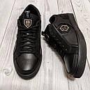Кеды кожаные мужские черные Philipp Plein  PP-7  размер 40, 41, 42, 43, 44, 45, фото 4