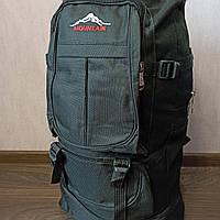 Рюкзак туристический 70л (Черный)