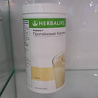 Протеиновый коктейль Формула 1 Французкая ваниль Гербалайф (Herbalife),