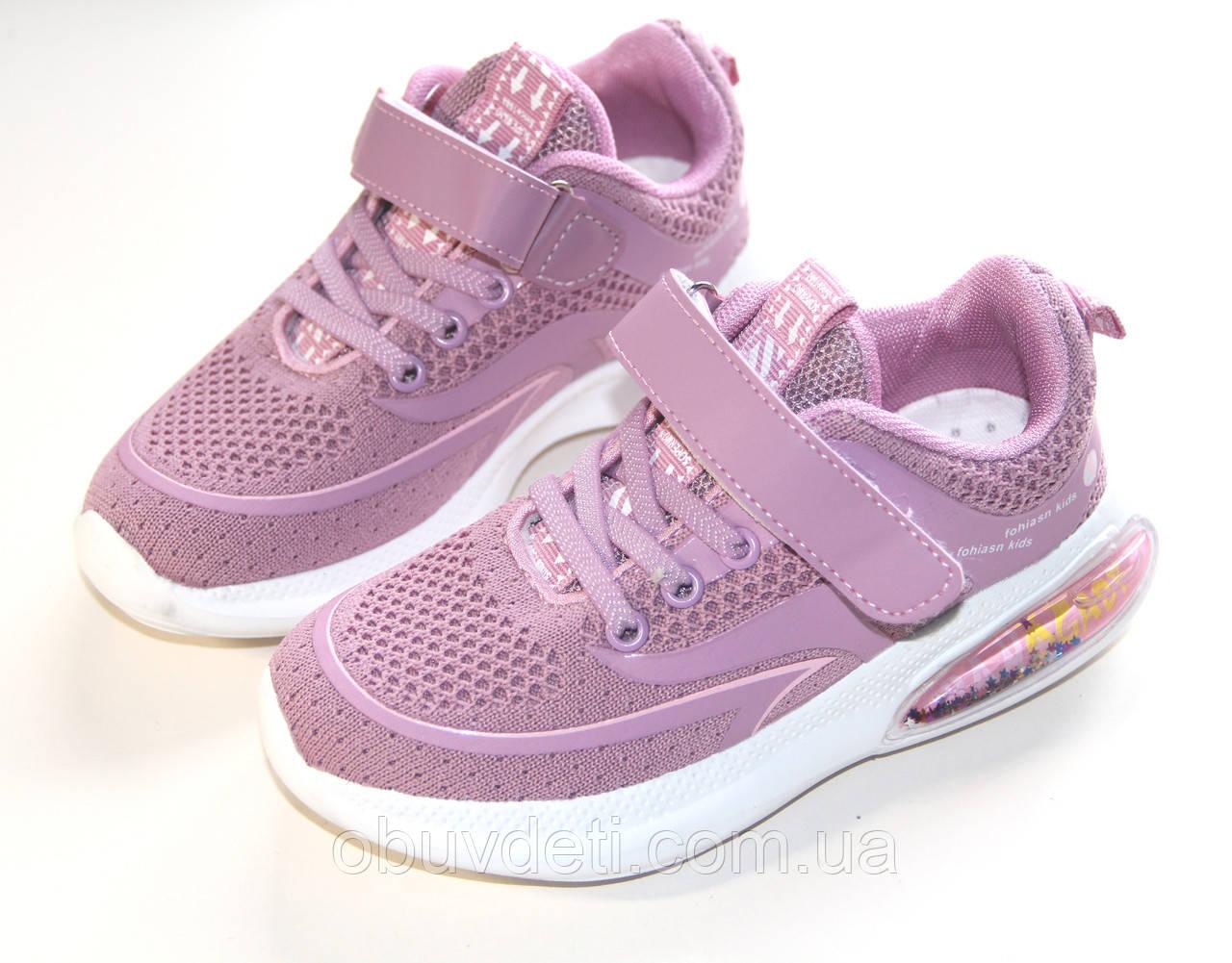 Легкі кросівки clibee для дівчаток 37р. по устілці 22,5 см