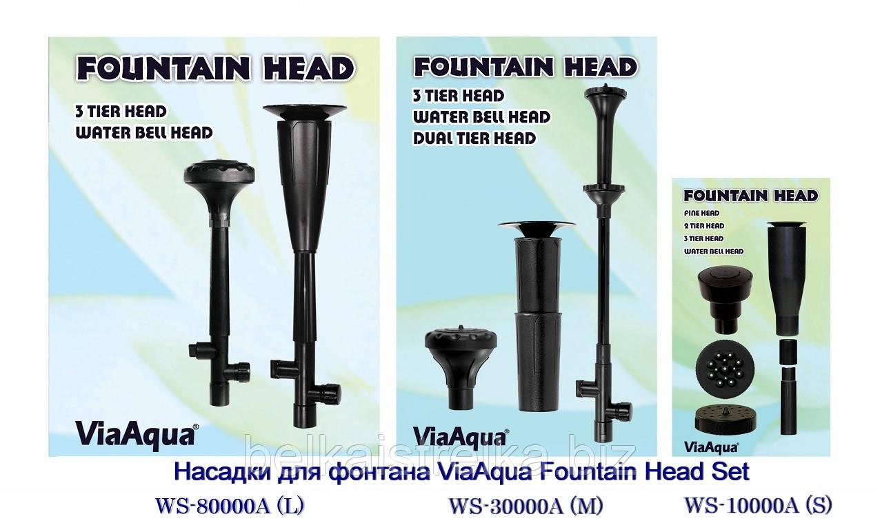 Фонтанні насадки Atman/ViaAqua Fountain Head Set M.