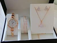 Наручные женские часы Disu с серьгами кулоном и браслетом ТуТ TyT
