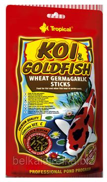 KOI & Goldfish Wheat Germ & Garlic Sticks 120g
