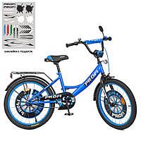 Велосипед детский PROFI Original 20 дюймов (XD2044)