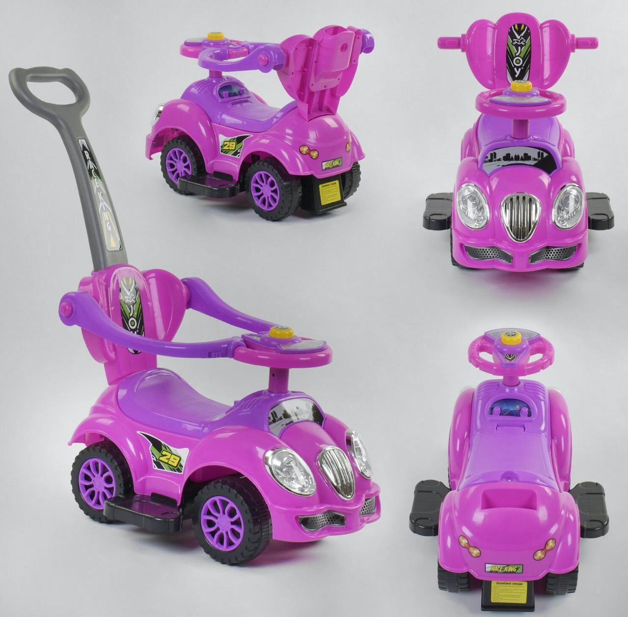 Машина-толокар 09-101 - цвет розовый, родительская ручка, 5 мелодий, съемный защитный бампер, багажник