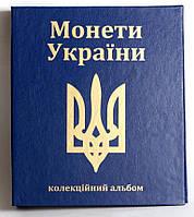 Альбом для юбилейных монет Украины в капсулах (120 ячеек)