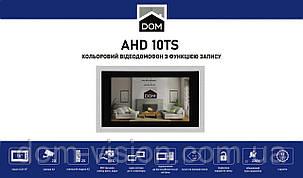 Домдфон DOM AHD 10 TS, фото 2