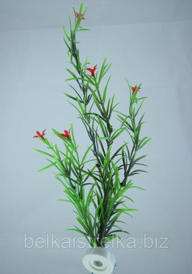 Искусственное растение для аквариума, 30 см.