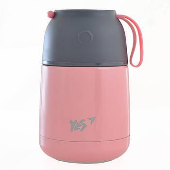 Термос для еды из нержавеющей стали YES 450 мл Розовый (706713)(5056137195657)