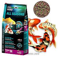 JBL ProPond All Seasons M всесезонный корм для средних кои и других прудовых рыб на развес