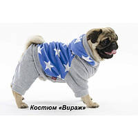 Костюм Pet Fashion Вираж для собак S-2