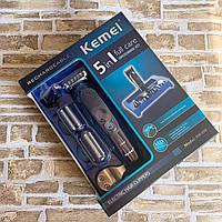Мультитриммер для стрижки волос Kemei KM-690 5в1
