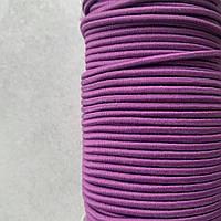 Резинка-канат 2,5 мм фиолет