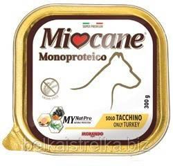 Консервы для собак Morando Miocane Monoproteico с индейкой 300 г