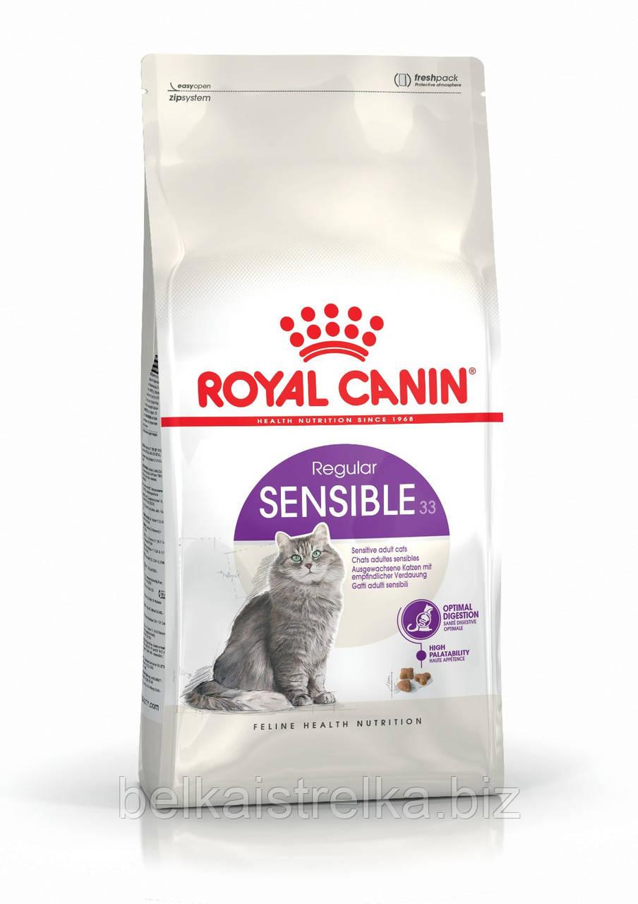 Royal Canin Sensible - корм для кошек от 1 до 7 лет с чувствительным пищеварением 10 кг
