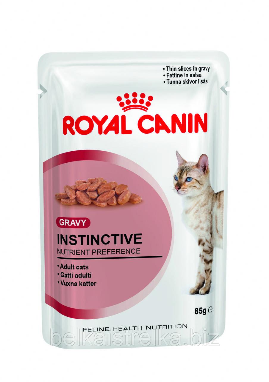 Royal Canin Instinctive в соусе - влажный корм для кошек старше 1 года 0,085 кг