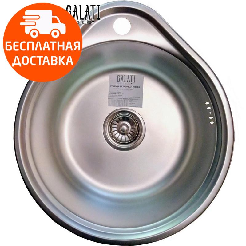 Мойка для кухни стальная Galati Eko Lala Satin 8660 нержавеющая сталь