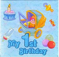 Салфетки праздничные 1 годик Мальчик Мой первый день рождения