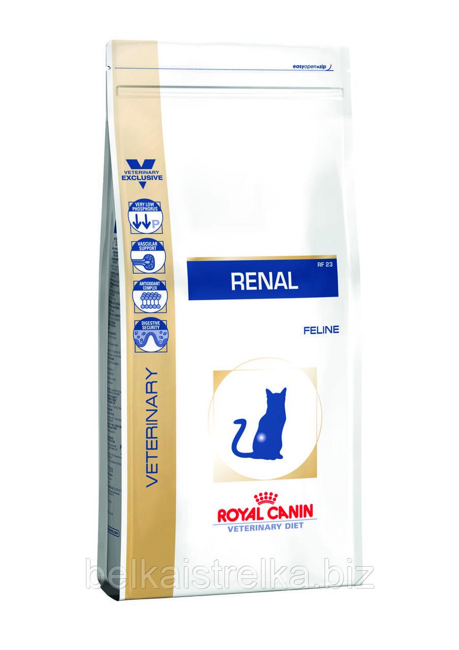 Royal Canin Renal Feline - диета для взрослых кошек с хронической почечной недостаточностью 2 кг
